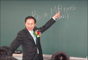 President Lee demonstrates his new spelling system